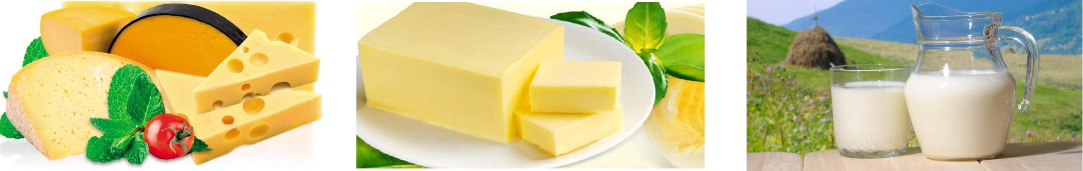 сыр масло молоко