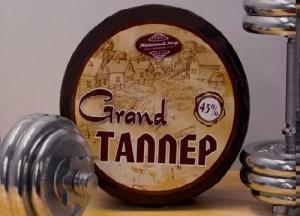 Гранд Таллер сыр молочный мир оптом