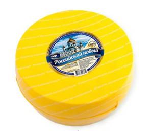 Российский сыр новый 40 и 50 щучин оптом