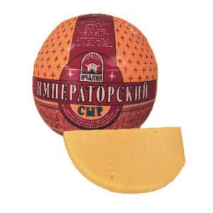 императорский сыр шар ичалки оптом
