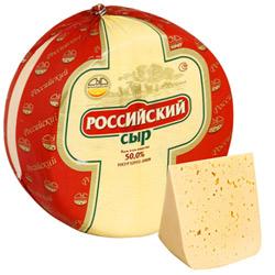 российский брасовский сыр оптом