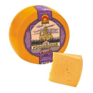 российский экстра сыр ичалки оптом