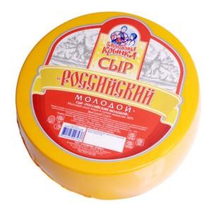 российский сыр бабушкина крынка оптом