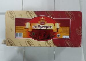 Сыр Мраморный ТМ ЛОРД купить оптом