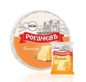 сыр раубичский рогачев купить оптом
